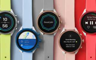 Fossil Sport – eine bunte Smartwatch mit Wear OS