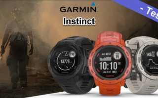 Garmin Instinct Test – wie gut ist die Smartwatch im Alltag wirklich?
