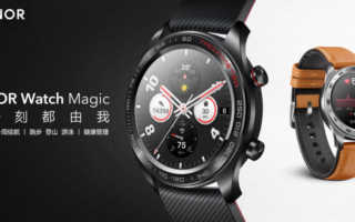 Honor Watch Magic – eine günstige Alternative im Look der Huawei Watch GT