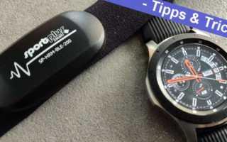 Samsung Galaxy Watch Brustgurt verbinden - so gehts