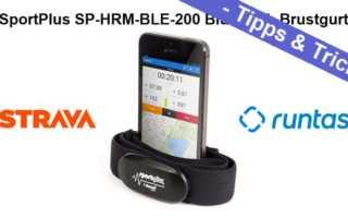 SportPlus SP-HRM-BLE-200 Bluetooth Brustgurt verbinden - so gehts