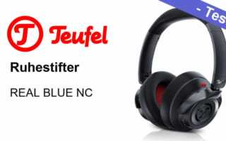 Teufel Real Blue NC Test – Noise Cancelling in heftig