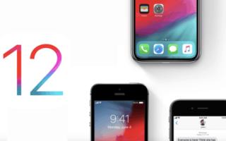 iOS 12 Tipps und Tricks - Nicht Stören an Ort oder Kalendereintrag knüpfen