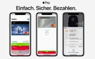 Apple Pay - endlich auch in Deutschland und diese Banken sind dabei