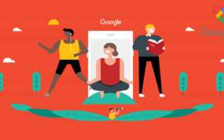Google Fit Challenge – fit in das Jahr 2019 mit Herausforderungen