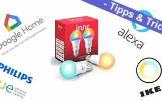 Innr Smart Light - eine Alternative zu Philips Hue und IKEA Tradfri