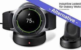 Samsung Galaxy Watch Ladegerät Alternative – welche funktionieren und welche nicht?