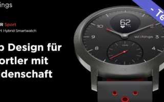 Withings Steel HR Sport Test – lohnt der Umstieg von der Withings Steel HR?