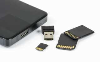USB Stick komplett löschen und neu partitioineren