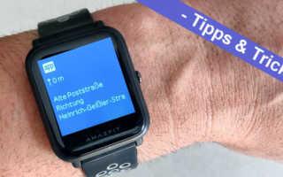 Amazfit Bip Navigation - so bekommt man Google Maps auf die Smartwatch