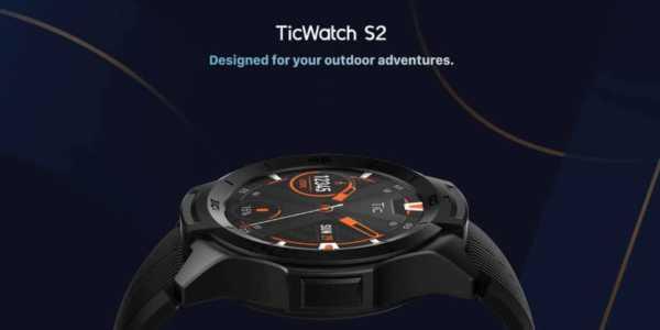 Mobvoi TicWatch S2 – alte Technik im neuen Look