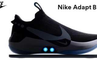Nike Adapt BB - jetzt wird auch der Schuh smart