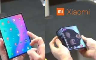 Faltbare Smartphones – jetzt zeigt sich auch eins von Xiaomi