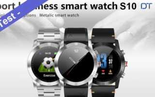 DT NO.1 S10 im Test - was taugt diese Smartwatch wirklich?