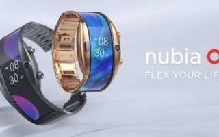 Nubia Alpha – eine Smartphonewatch mit biegsamen Display