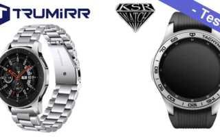 Test – KSR King Bezel und Zero Gab Edelstahlarmband für die Samsung Galaxy Watch
