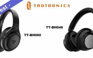 Im Test – Taotronics TT-BH046 und TT-BH060 Noice Canceling Headsets