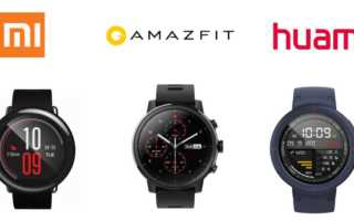 Huami Beta Tester Program für Amazfit Wearables