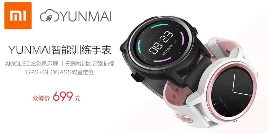 Eine Yunmai GPS Sports Watch powered by Xiaomi kommt bald