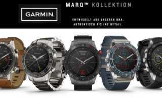 Garmin MARQ Kollektion – Edel Smartwatches Spezialisten