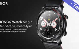 Honor Watch Magic Test – wie gut ist die günstige Smartwatch wirklich?