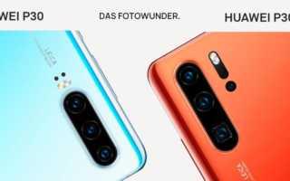 Huawei P30 und Huawei P30 Pro - alle Daten, Infos und Preise