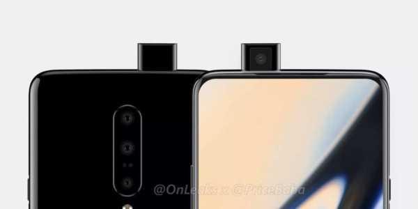 OnePlus 7 - ohne Wireless Charge aber einer Pop-Up Kamera