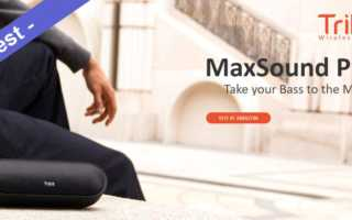Tribit MaxSound Plus im Test – maximaler Bass auf Knopfdruck?