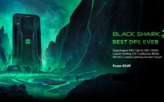 Xiaomi Black Shark 2 - ein High-End Gamer Smartphone mit mehreren Haken