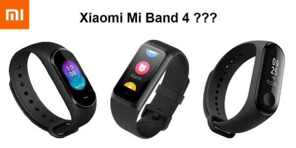 Xiaomi Mi Band 4 - es kommt noch dieses Jahr und es gibt Gerüchte