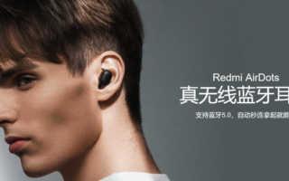 Xiaomi Redmi AirDots – neuer Name und neue Farbe für das TWS Headset