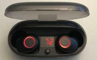 Kinym Bluetooth Kopfhörer im Test