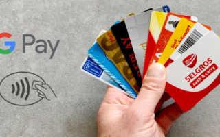 Google Pay kann jetzt auch Kundenkarten, Gutscheine und Tickets