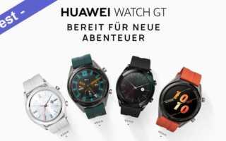 Huawei Watch GT Active Test – wie gut ist diese Smartwatch wirklich?