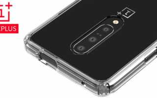 OnePlus 7 – Case Hersteller bestätigt (leider) alle Gerüchte