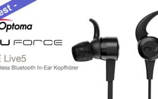 Optoma NuForce BE LIVE5 Test – was taugt dieses Bluetooth In-Ear Sport Headset