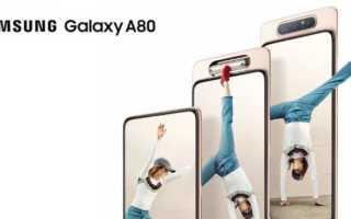 Samsung Galaxy A80 – lasset die Kamera sliden und rotieren