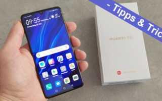 Huawei P30, Huawei P30 Lite und Huawei P30 Pro – die besten Tipps und Tricks