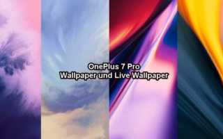 OnePlus 7 Pro – alle Wallpaper, Live Wallpaper und Zen Mode App zum Download