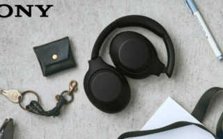 Sony WH-XB900N – neuer Noise Cancelling Kopfhörer vorgestellt