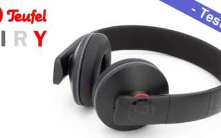 Teufel Airy Test - wie gut ist das On-Ear Headset?