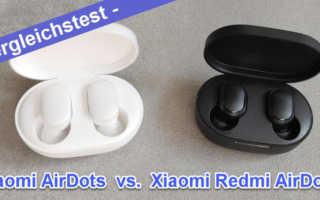 Der direkte Vergleich - Xiaomi AirDots vs. Xiaomi Redmi AirDots