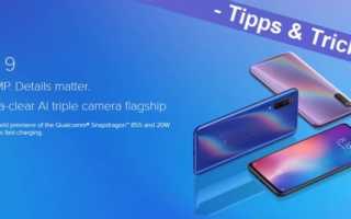 Xiaomi Mi 9 und Mi 9 SE - die allerbesten Tipps und Tricks