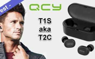 QCY T1S aka QCY T2C im Test - wie gut klingt dieses günstige TWS Headset?