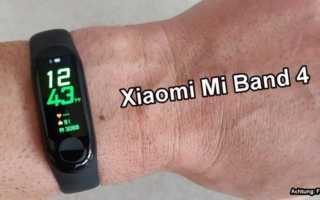 Xiaomi Mi Band 4 – es gibt die ersten Livebilder
