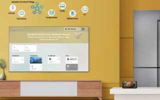 Samsung SmartThings - zur IFA kommen jede Menge Neuheiten