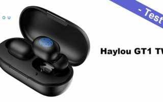 Xiaomi Haylou GT1 Test - was taugt dieser Geheimtipp wirklich?