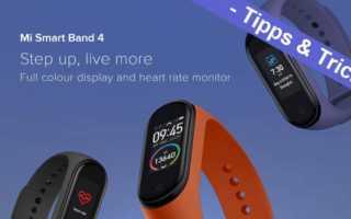 Xiaomi Mi Band 4 – die besten Tipps, Tricks und Links