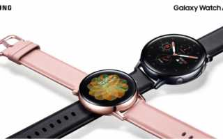 Samsung Galaxy Watch Active 2 - mit EKG, Sturzerkennung und digitaler Lünette