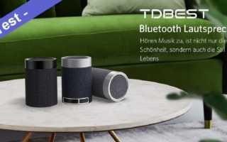 Tdbest Bluetooth Lautsprecher Test - günstig, bleibt aber auch gut?